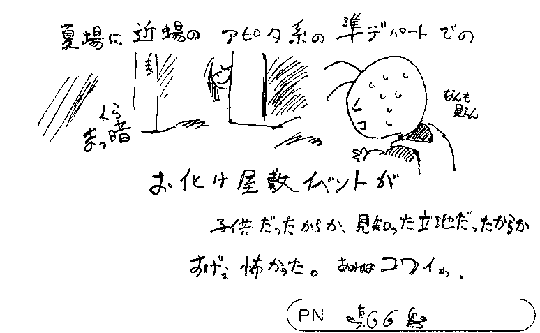 20180611123910-0002