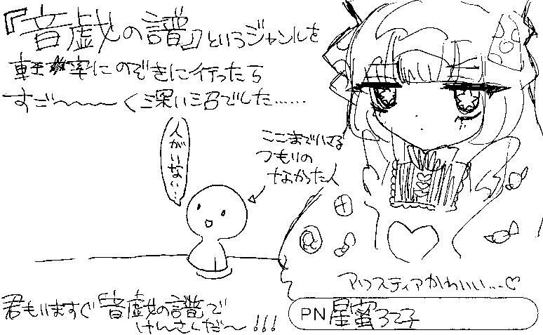 20180709184039-0003