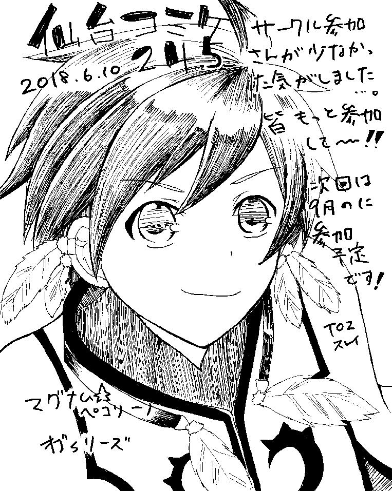 20180712111450-0001
