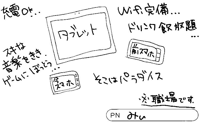 20180806174945-0004
