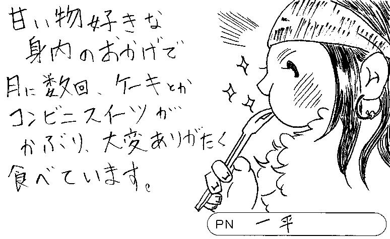 20180806175246-0003