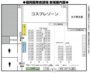 0923福岡