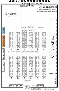 0924仙台