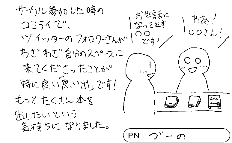 20181002164952-0003