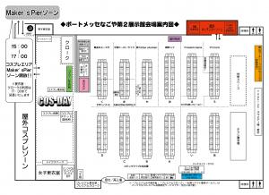 名古屋2_20181021