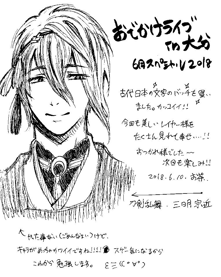 20180806175010-0001