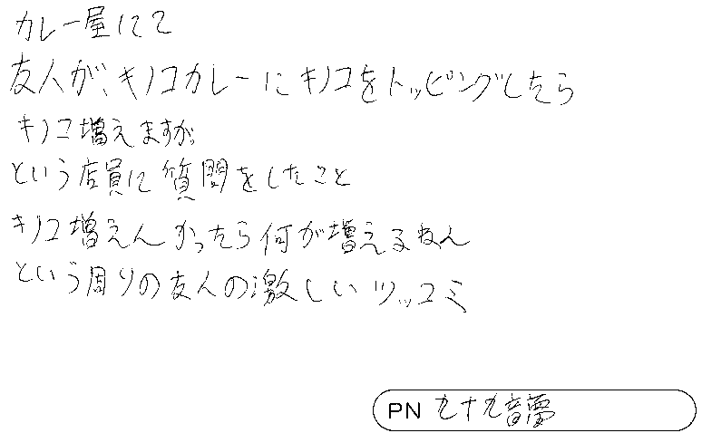 20181106155514-0002