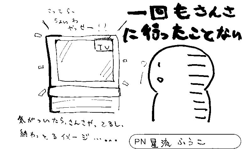 20181126134000-0013