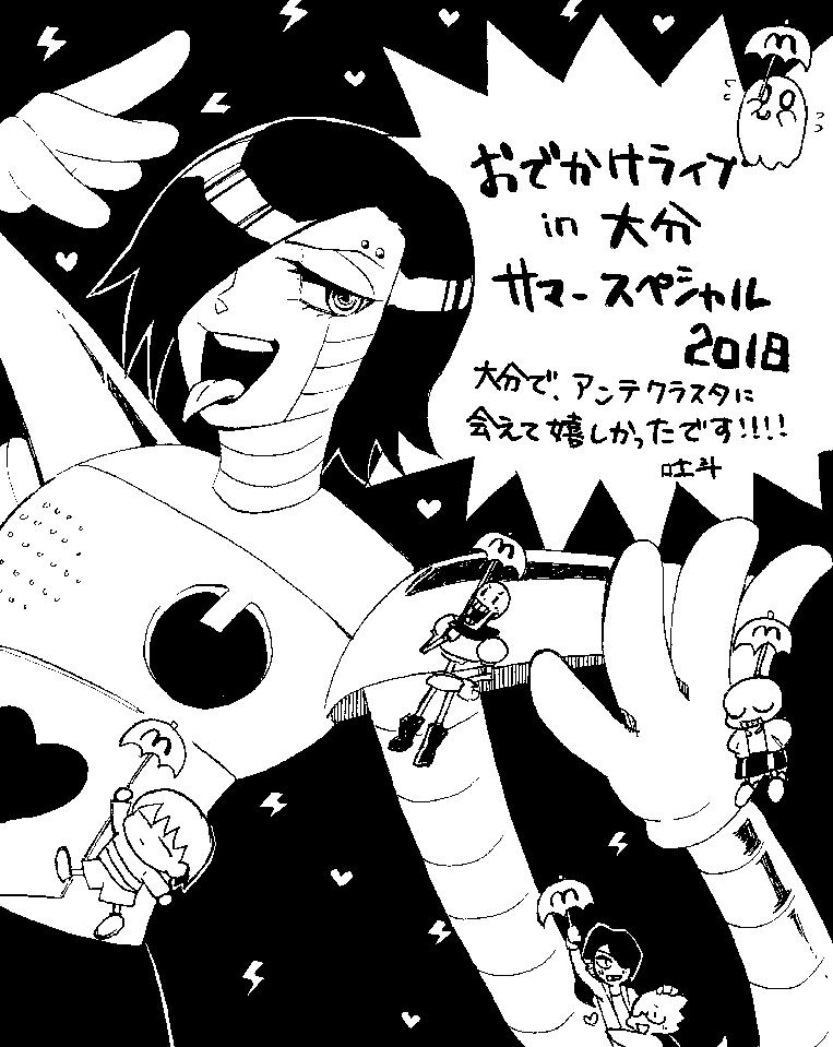 20181130181544-0005