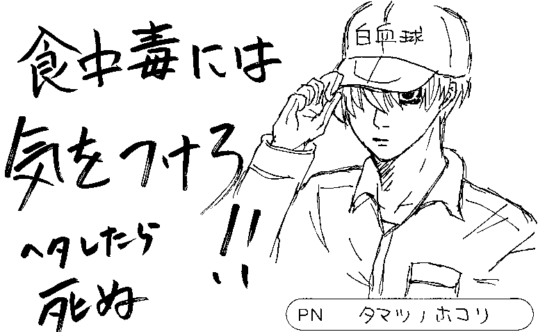 20181217112430-0016