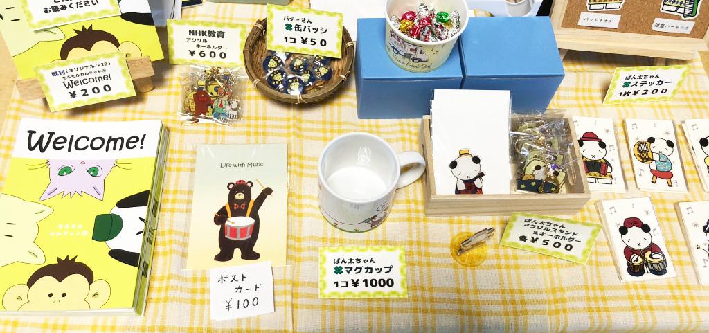 20190114okinawa_4-1
