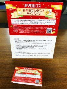 20190114okinawa_6-2