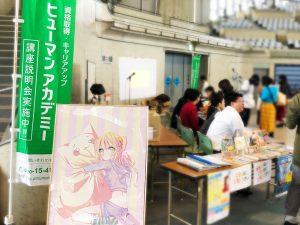 20190114okinawa_9-1