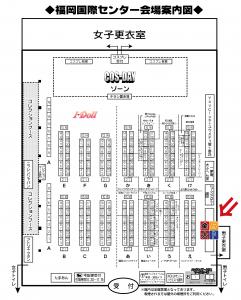 190114福岡国際センター