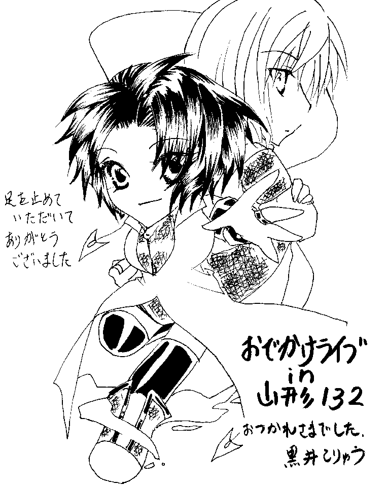 20190131182813-0001