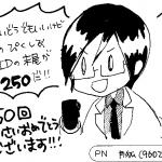 20190208150435-0005