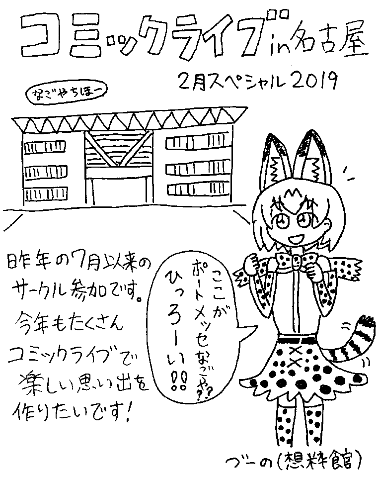 20190222151422-0001