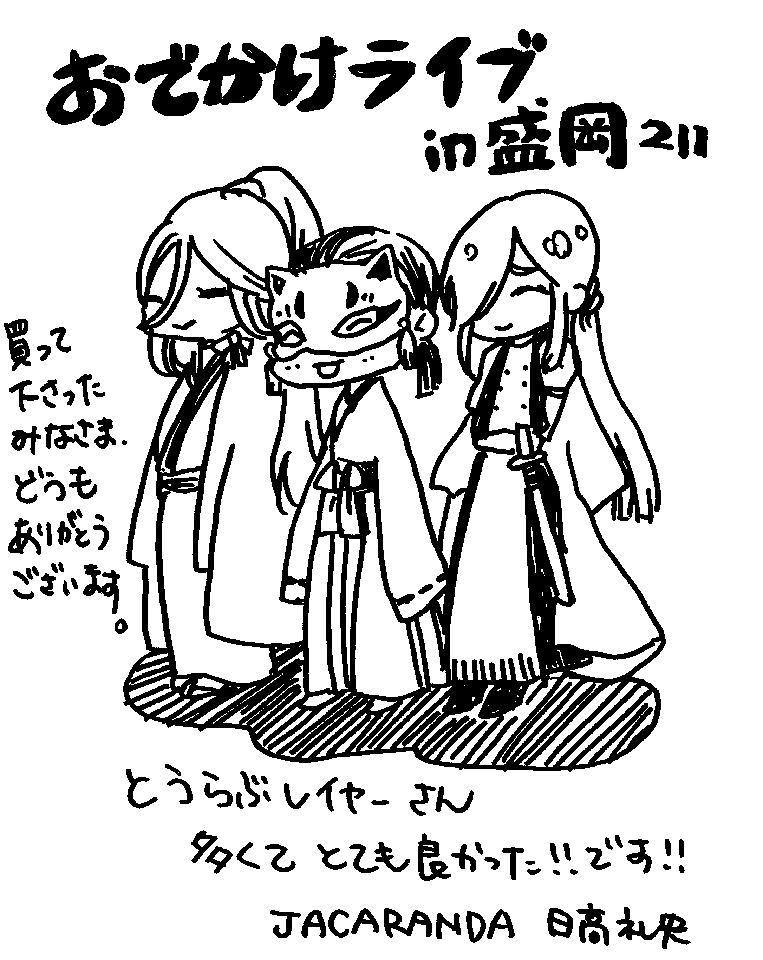 20190222151812-0003