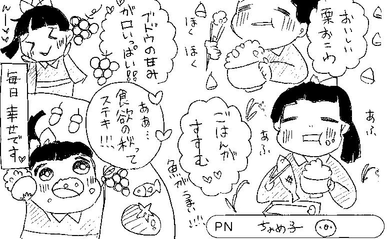 20190311180222-0002