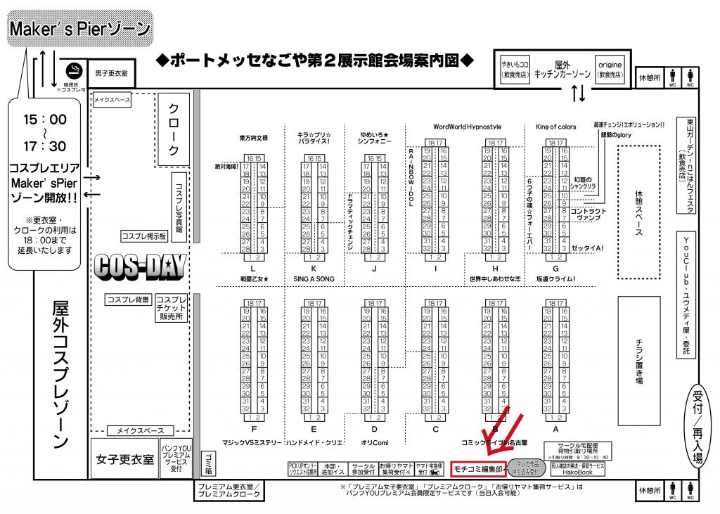 名古屋2_20190324
