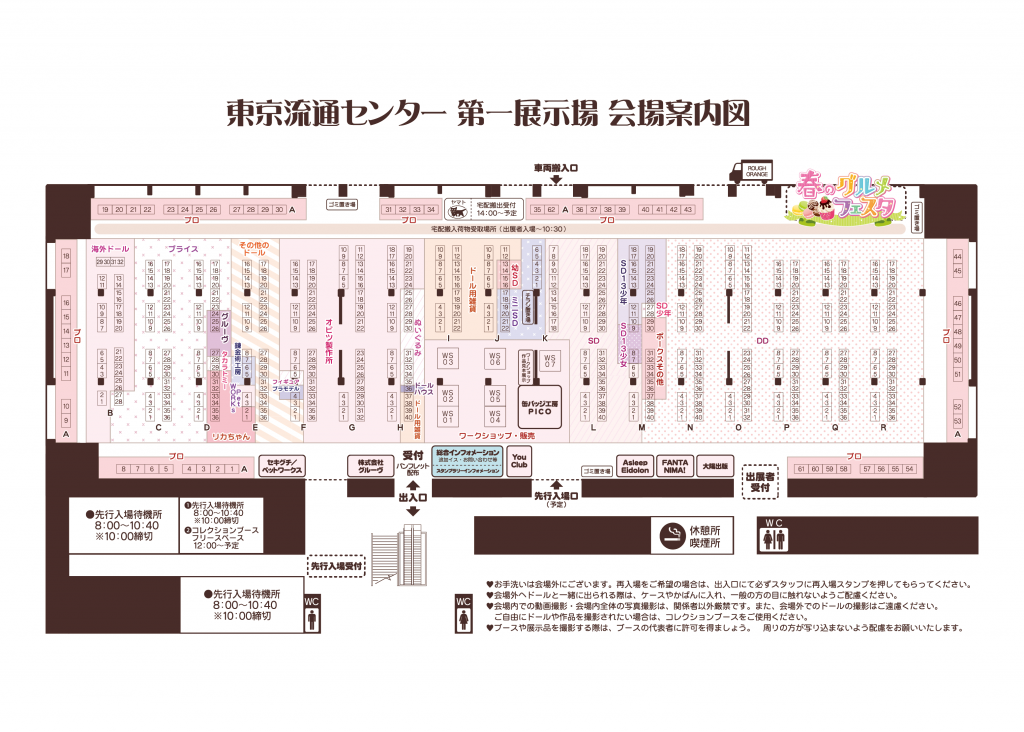 map_55