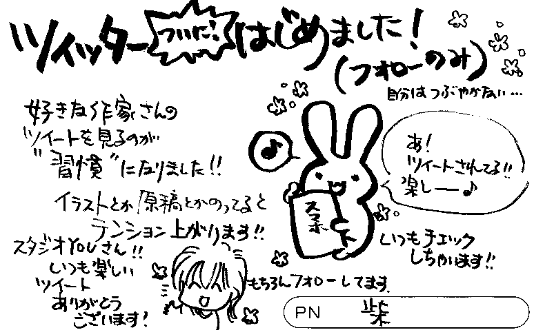 20190411181711-0003