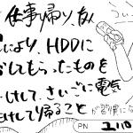 20190411181901-0003