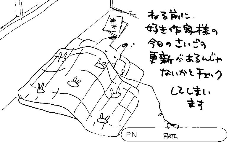 20190411181925-0007