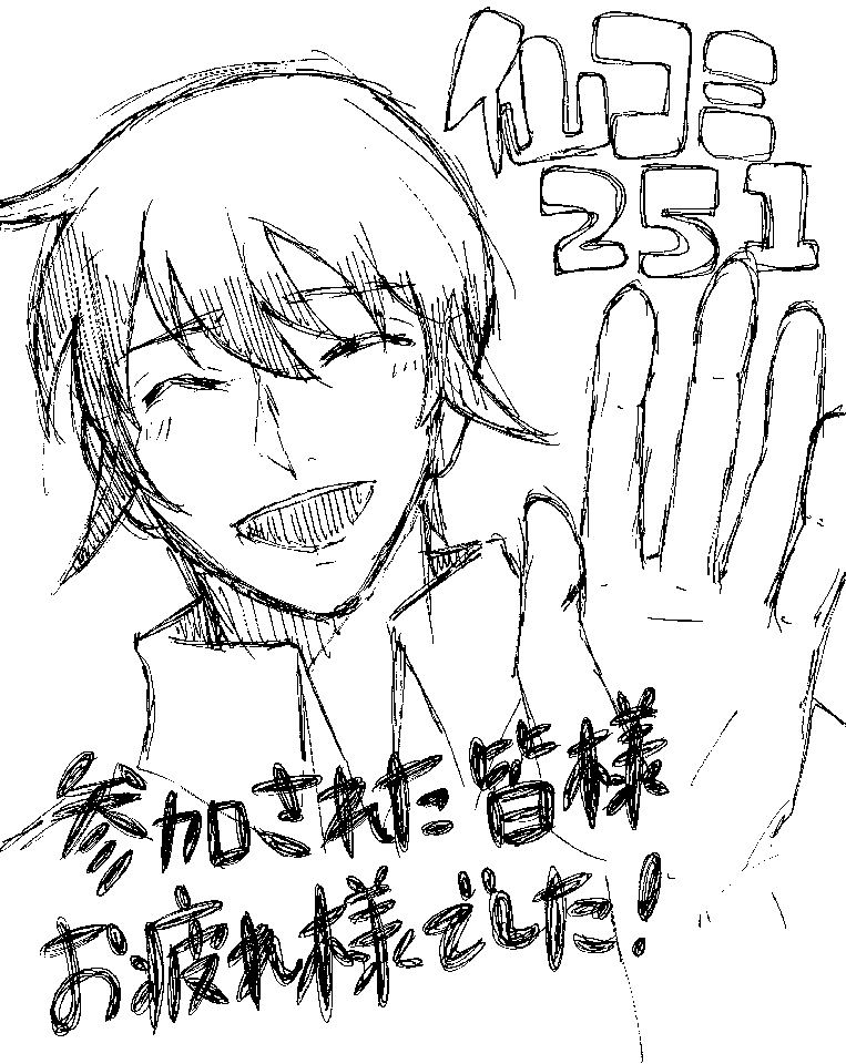 20190520155407-0001