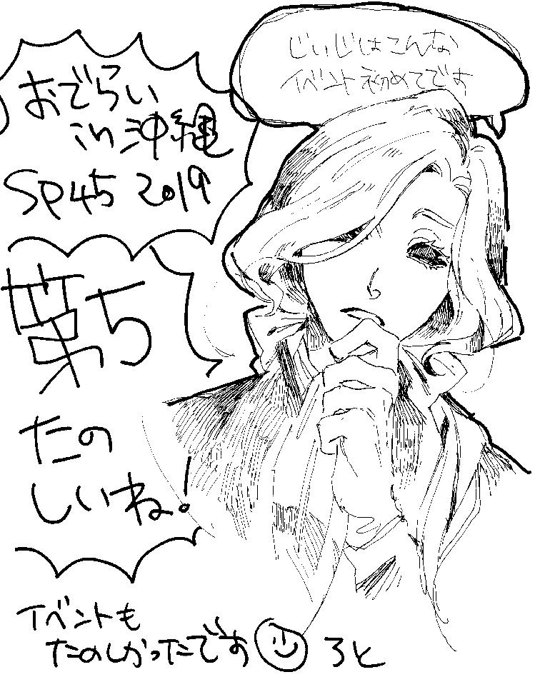 20190611183758-0003