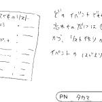 20190730133304-0017