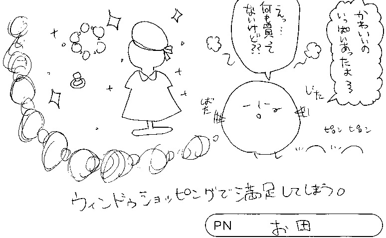 20190815171952-0001