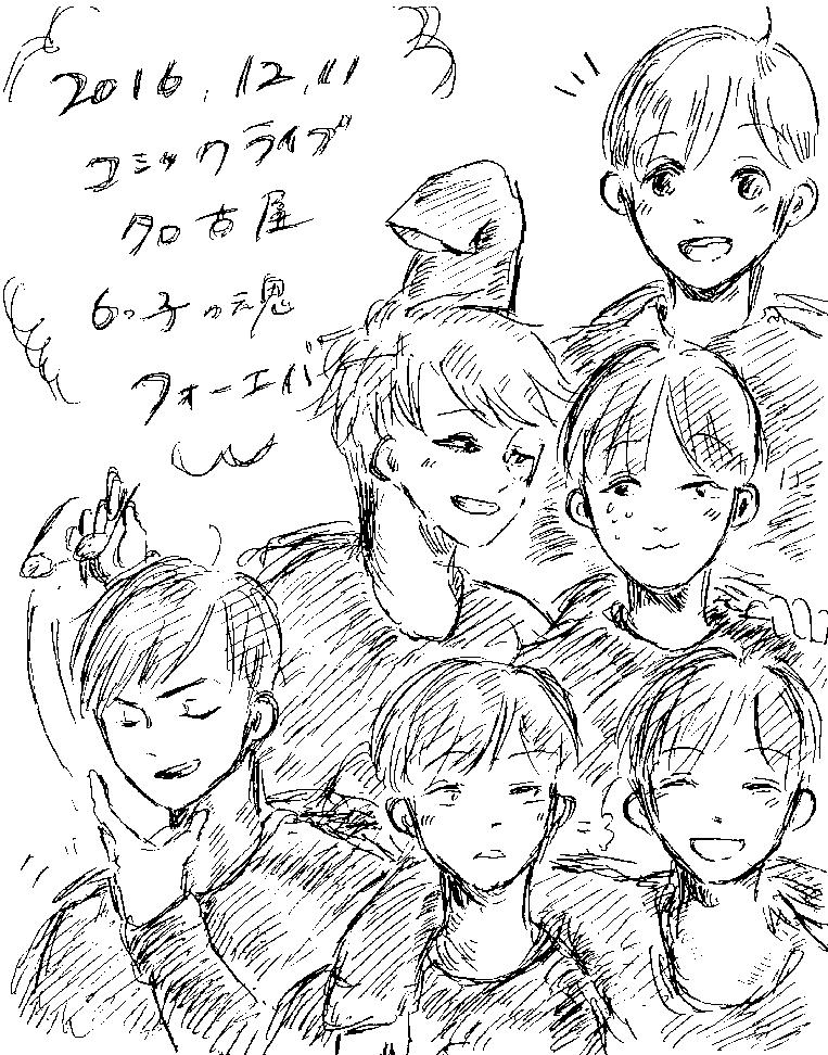 0109名古屋110