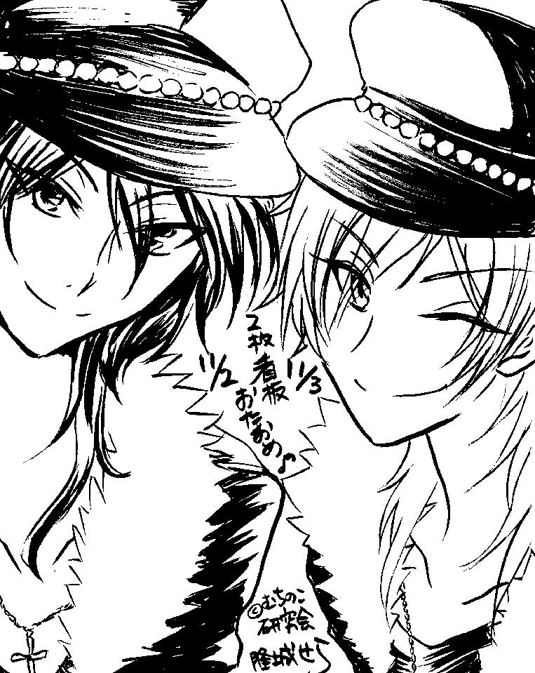 0109仙台152