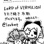 0109仙台143