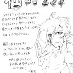 0109仙台149