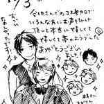 0109青森085