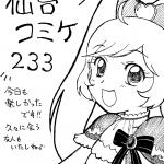 0109仙台142
