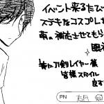 0109仙台168