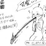 0109仙台166
