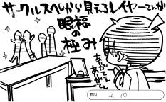 0109青森098