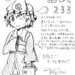 0109仙台156