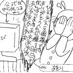 0109青森097