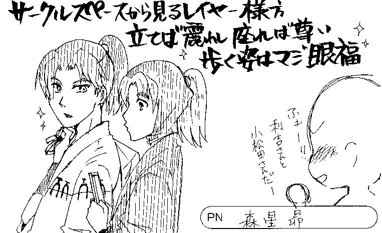 0109仙台167