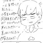 0109松山128