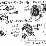 0205広島らくがき415