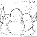 0205広島らくがき416