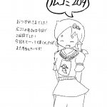 0205広島らくがき410