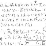 0218-19札幌らくがき487