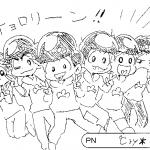 0205静岡らくがき383